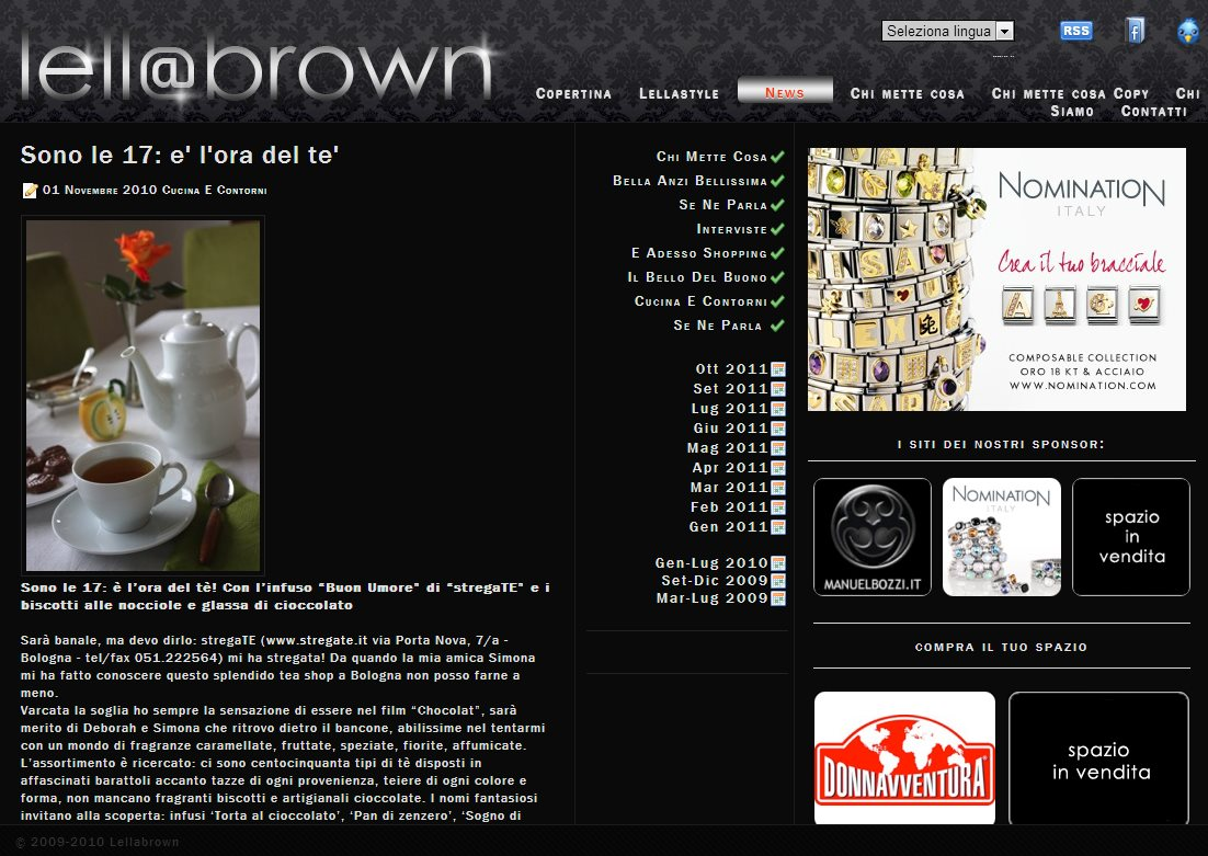 Lell@Brown Blog
